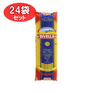 No14リングイネ 500g ディヴェッラ ロングパスタ 24袋セット お取り寄せ|winecellarescargot