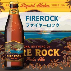 (送料無料)ハワイアンビール12本セット(C) ハワイNo1クラフトビール コナビール限定品含む4種飲み比べ ワイルアウィート入り winecellarescargot 05