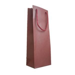 ワイン1本用紙袋(エンジ)※ギフトボックスサイズは入りません|winecellarescargot