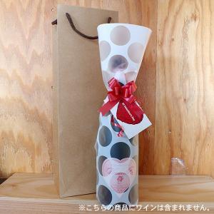 バレンタイン ラッピングセット(リボンラッピング、手提げ袋(茶色)、メッセージカード付き)|winecellarescargot