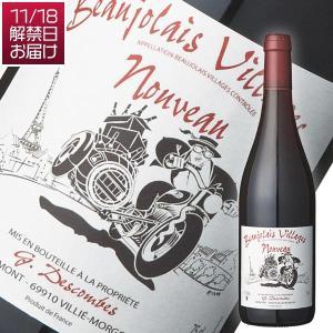 ボジョレーヌーヴォー2019 ボジョレー ヴィラージュ ヌーヴォー[2019]ジョルジュ デコンブ(赤ワイン ブルゴーニュ)(解禁日11月21日お届け)|winecellarescargot
