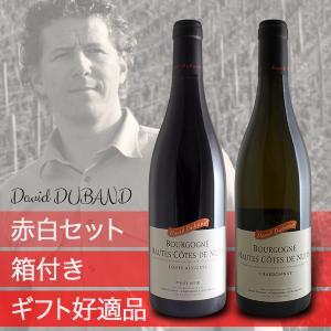 ダヴィド デュバン紅白ワインギフトセット(赤白 ワイン ブルゴーニュ)|winecellarescargot