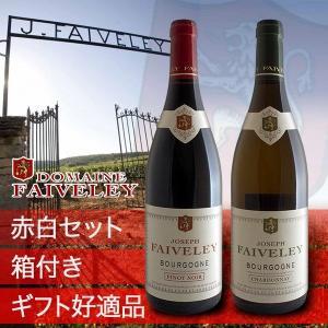 フェヴレ紅白ワインギフトセット(赤白 ワイン ブルゴーニュ)(ギフトボックス)(ラッピング)|winecellarescargot