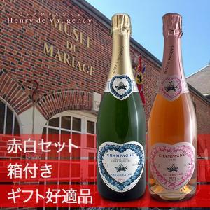 ハートラベル紅白シャンパンセット(アンリ ド ヴォージャンシー キュヴェ デ ザムルー)(ギフトボックス)(結婚祝 内祝 引出物)|winecellarescargot