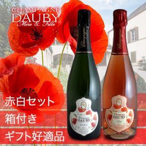 フラワーラベル紅白シャンパンセット(ドビ)(ギフトボックス)(結婚祝 引出物 内祝)|winecellarescargot