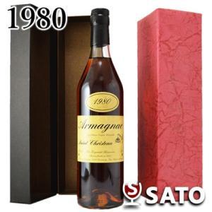 サン・クリスト― アルマニャック[1980] 最高級ヴィンテージ・ブランデー 40度 700ml ギ...