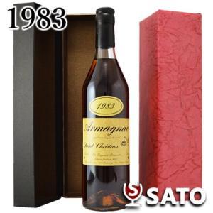 サン・クリスト― アルマニャック[1983] 最高級ヴィンテージ・ブランデー 40度 700ml ギ...