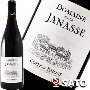 *Dom. DE LA JANASSE COTES DU RHONE ROUGE  ◆生産者    ...