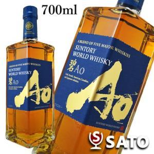 サントリーワールドウイスキー碧 Ao 43% 700ml ブレンデッドウイスキー  SUNTORY ...