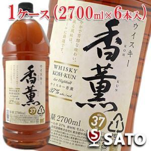 ウイスキー 香薫(こうくん) KOH KUN 37度 2700ml 1ケース(6本入)