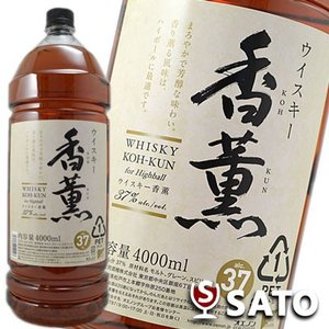 ウイスキー 香薫(こうくん) KOH KUN 37度 4000ml