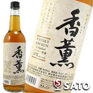 ウイスキー 香薫(こうくん) KOH KUN 37度 600ml