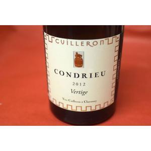 白ワイン イヴ・キュイエロン / コンドリュー・ヴェルティージュ [2012]|wineholic