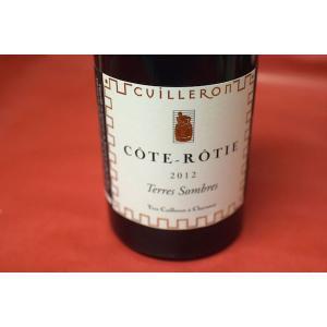 赤ワイン イヴ・キュイエロン / コート・ロティ・テール・ソンブル [2012]|wineholic