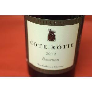 赤ワイン イヴ・キュイエロン / コート・ロティ・バスノン [2012]|wineholic