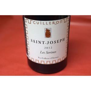 赤ワイン イヴ・キュイエロン / サン・ジョセフ・レ・セリーヌ [2012]|wineholic