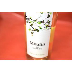 白ワイン ムーラン・ド・ガサック / ミュスカ・ド・ミルヴァル|wineholic