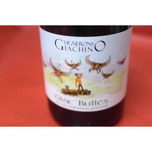 シャンパン スパークリングワイン ドメーヌ・ジャッキーノ / ジャッキ・ブル・ペティアン・ナチュレル|wineholic