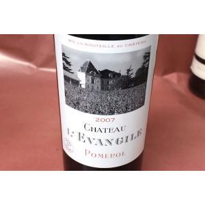 赤ワイン シャトー・レヴァンジル [2007]|wineholic