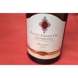 白ワイン ドメーヌ・アガット・ブルサン / リースリング・アルザス・グラン・クリュ・ツインコップレ [2013]|wineholic
