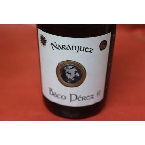 白ワイン パゴ・デル・ナランフエス / バコ・ペレス [2012]|wineholic
