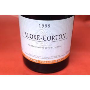 赤ワイン トロ・ボー / アロース・コルトン [1999]|wineholic