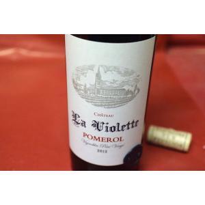 赤ワイン シャトー・ラ・ヴィオレット [2012]|wineholic