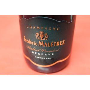 シャンパン スパークリングワイン フレデリック・マルトレ / ブリュット・レゼルヴ・プルミエ・クリュ 375ml|wineholic