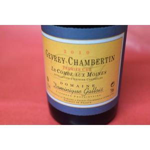 赤ワイン ドメーヌ・ドミニク・ガロワ /ジュヴレ・シャンベルタン・プルミエ・クリュ・ラ・コンブ・オー・モワンヌ [2010]|wineholic