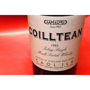 モルトウイスキー カリーラ / サマロリー・コイルティーン 1995y 45%|wineholic
