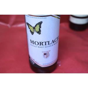 モルトウイスキー ムーン・インポート / モートラック [1991] 2010年ボトリング 46%|wineholic