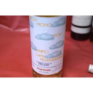 モルトウイスキー ボウモア / サマローリー・ドリームス [1991] 45%|wineholic