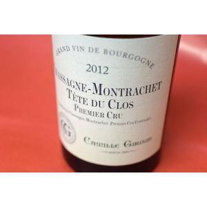 白ワイン メゾン・カミーユ・ジルー / シャサーニュ・モンラッシェ・1級・テット・デュ・クロ [2012]|wineholic