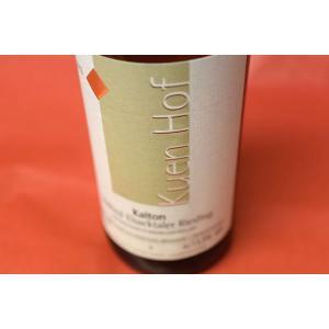 白ワイン クエンホフ・ピーター・プリガー / スッドゥチロル アイザックタレール リースリング カイトン [2013]|wineholic