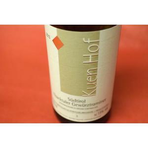 白ワイン クエンホフ・ピーター・プリガー / スッドゥチロル アイザックタレール ゲヴュルツトラミナー [2013]|wineholic