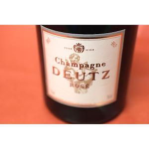 シャンパン スパークリングワイン ドゥーツ / ブリュット・ロゼ|wineholic