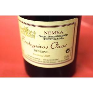 赤ワイン ドメーヌ・パルパルウシス / ネメア・レゼルヴ [2005]|wineholic