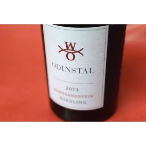 白ワイン オーディンスタール / オーディンスタール・リースリング・ブントザントシュタイン 2013|wineholic