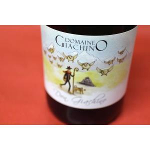 シャンパン スパークリングワイン ドメーヌ・ジャッキーノ / メトット?・トラテ?ィシオネール|wineholic