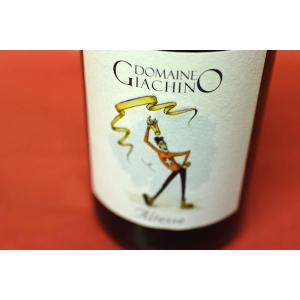 白ワイン ドメーヌ・ジャッキーノ / ルーセット・ド・サヴォワ・ブラン・キュヴェ・アルテッセ [2012]|wineholic