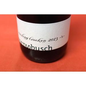 白ワイン クレメンス・ブッシュ / リースリング トロッケン・ローサルファー [2013]|wineholic