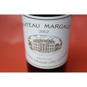 赤ワイン シャトー・マルゴー [2012]|wineholic
