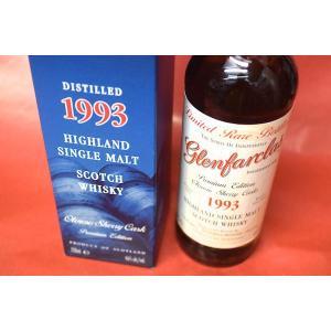 モルトウイスキー グレンファークラス 1993/2014 46%|wineholic