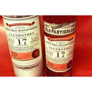 モルトウイスキー グレンロセス 1997/17年 48.4%|wineholic