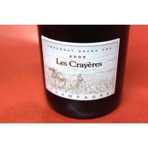 シャンパン スパークリングワイン マルゲ・ペール・エ・フィス / ブリュット・ナチュール レ・クレイエール グラン・クリュ [2009] wineholic