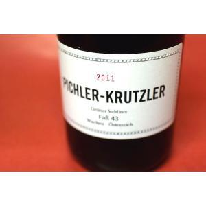 白ワイン ピヒラー・クルツラー / グリューナー・ヴェルトリーナ― ファス43 [2011]|wineholic