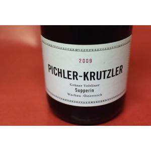 白ワイン ピヒラー・クルツラー/ グリューナー・ヴェルトリーナー ズッペリン [2009]|wineholic