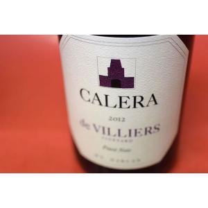 赤ワイン カレラ・ワイナリー・カンパニー /  ピノ・ノワール・ド・ヴァリエ [2012]|wineholic