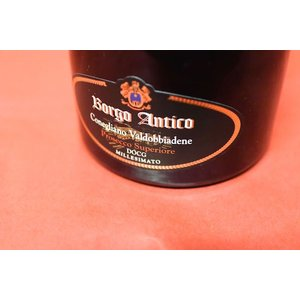 シャンパン スパークリングワイン ボルゴ・アンティコ / コネリアーノ・ヴァルドッビアデーネ・プロセッコ・スペリオーレ・ミッレジマート [2015] ブリュット|wineholic