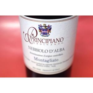 赤ワイン プリンチピアーノ・フェルディナンド /  ネッビオーロ・ダルヴァ・モンタリアート [2013]|wineholic